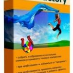 AKVIS HDRFactory Full 5.0.754 İndir